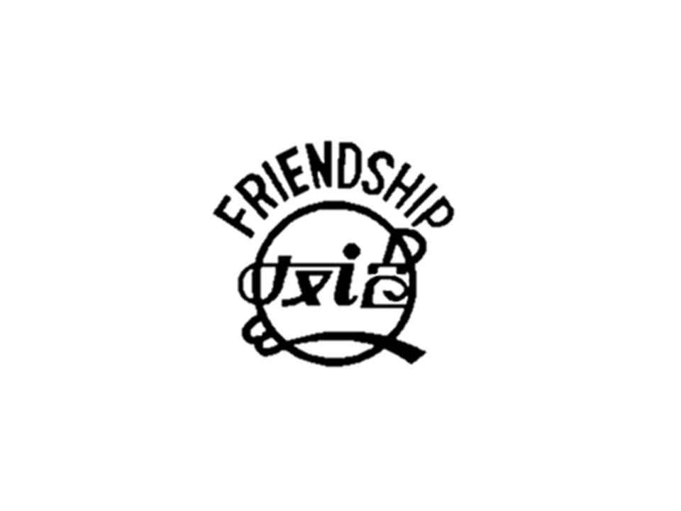 RITC Friendship
