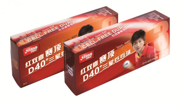 dual3stern1024x768(1)