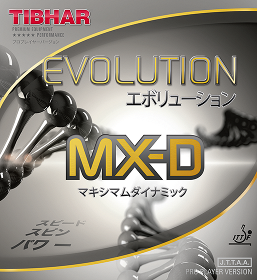 Evolution_MX-D_1