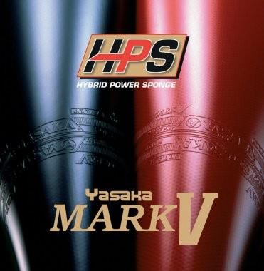 mark v hps_1