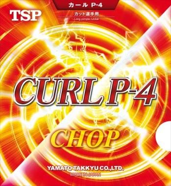 curl-p-4 chop_1