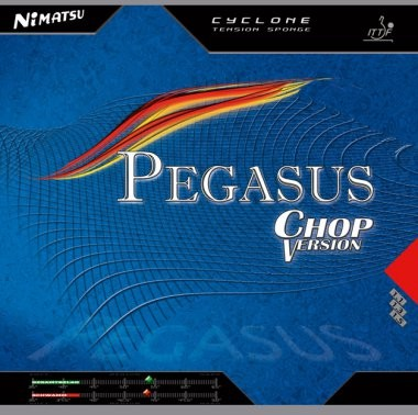 cover-pegasus-chop_1