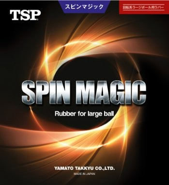 spinmagic_1