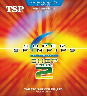 super_spinpips_chop2_1